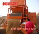 供应旱地式铁粉水选机械铁砂提取设备