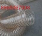 家具厂木工机械耐磨吸尘管镀铜钢丝伸缩软管厂家
