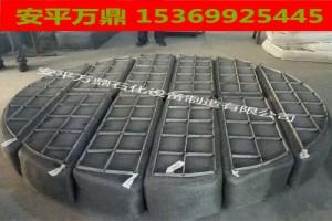 上装式丝网除沫器 不锈钢丝网除沫器汽液分离