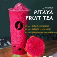 上海养生茶饮加盟IFChá一夫茶加盟色香味美
