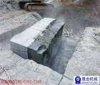 辽宁省盘锦市劈石机成色全新