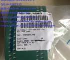 海德堡SM74印刷机输纸带 皮带