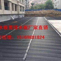 1.2公分扬州车库疏水板镇江车库滤水板