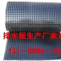 台州车库绿化排水板>湖州地下室滤水板>功能介绍