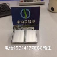 聚合物锂电池103450-1800MAHMAH