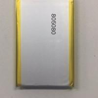 聚合物锂电池805080-4000MAH 专用充电宝电池