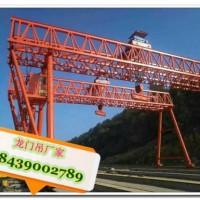 湖南怀化架桥机销售各主要零部件符合安全要求