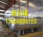 龙达机械20年专业造纸胶辊硫化罐生产企业设计8公斤压力