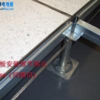 新疆监控室防静电地板 厂家批发优质活动地板 静电地板品牌