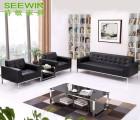 办公家具商务办公沙发办公室接待沙发厂家直销会客区现代简约休闲