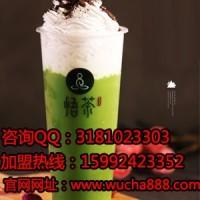 南京茶饮加盟排行榜悟茶多元化发展创造财富