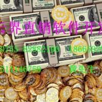 云界网络解析虚拟货币之比特币