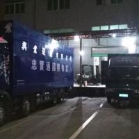 天河到香港物流专线-安全快达