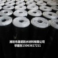 江苏SBS改性沥青防水卷材价格  屋顶专用防水材料厂家