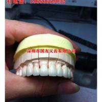 什么是二氧化锆  有哪些优缺点  全瓷牙厂家直销价格优惠