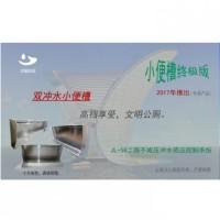 杨浦BXG134B踏步冲水不锈钢小便槽尿槽小便器