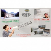 南京BXG113B小便槽双冲水不锈钢小便池尿槽