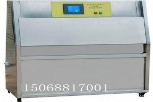 UV皮革紫外线老化试验机塑胶紫外线老化试验箱