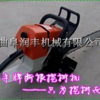 小型便携式起苗机 便携式汽油挖树机 树木起挖机