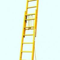山西省绝缘梯绝缘人字梯绝缘伸缩梯子生产厂家