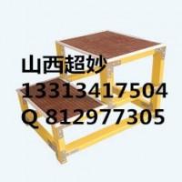 玻璃钢绝缘凳 高压绝缘凳 可按客户要求定制的绝缘凳