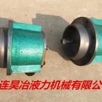 吉林昊冶液力耦合器油泵配件齐全