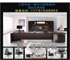 郑州专业安装办公家具17737600003