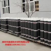 宜昌SBS改性沥青防水卷材厂家 SBS防水卷材厂家