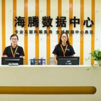 速度 稳定 硬防香港服务器优惠力度