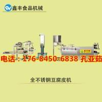 许昌豆腐皮机生产线 豆腐皮机价格 鑫丰优质服务