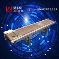 望来佳定制耐高温自动化流水线铁氟龙网带传送带升降耐高温输送带
