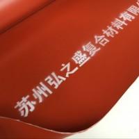 弘之盛生产耐高温硅钛合金橡胶板3.0mm