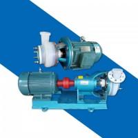耐酸碱氟塑料化工泵50FSB-25L轴连式2寸电镀废水排污泵