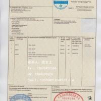 出口韩国产地证贸促会认证韩国优惠原产地证商检局认证