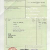 意大利产地证普惠制优惠原产地证出口意大利办理普惠制证书