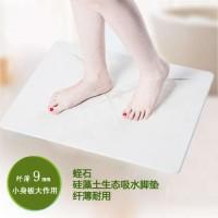 易可家蛭石硅藻土防滑吸水脚垫厨房地毯地垫浴室防滑脚垫零售批发