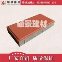 2018年厂家直销彩色路面砖 建菱砖 通体砖 面包砖