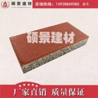 厂家直销优质透水砖 荷兰砖 水泥砖 公园砖 广场砖
