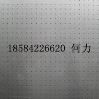 超细孔激光打孔机过滤网激光打孔机加工 最小0.001MM