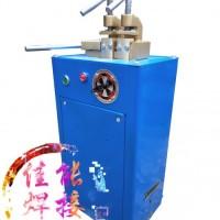 UN-10型铜芯对焊机盘条碰焊机不锈钢线材碰焊机对焊机厂家