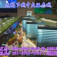杭州下城中大银泰城——全国统一售楼热线