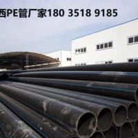 太原PE管材管件厂家直销太原PE管太原PE管件
