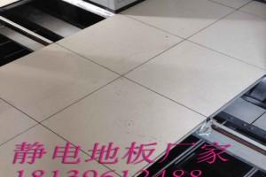 新疆防静电地板品牌认准大品牌未来星 厂家专业生产20年