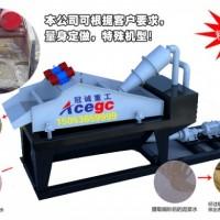 青州开山重工机械厂家解读细沙回收机一体功能
