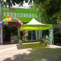 中国电信东仪路锦江之星对面世家星城营业厅苹果6 128G 2