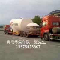 辽宁省鞍山到青岛港集卡拖车