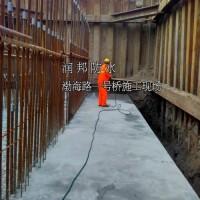 青岛润邦SHJS聚碳硅氧烷防水防腐防撞耐磨涂料