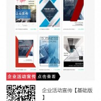 云浮微营销 电商谷一站式服务 专业活动策划