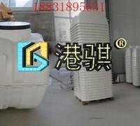 新农村冲水厕所改造化粪池槽桶价格-港