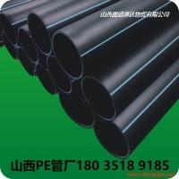 吕梁PE管厂家直销离石PE管材管件PE穿线管